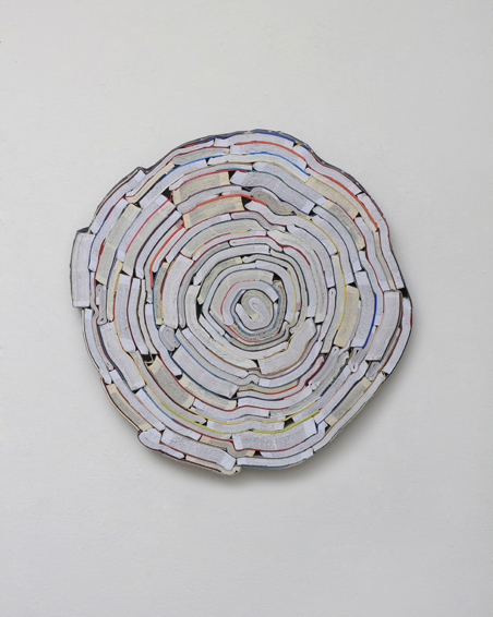 Encyclopedie voor iedereen, cut books, textiles, screws, app. Ø 60 x 6 cm, 2013